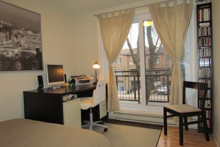 Cute nice and bright room Nun's Island MONTREAL - Montreal - Wohnung