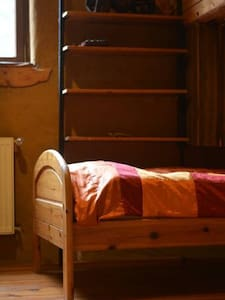 Pokój Ganesha w Spa dla Duszy - Gajówka - Haus