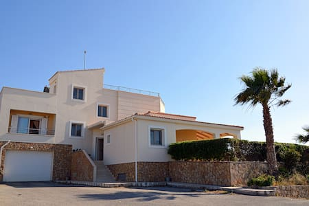 Villa with amazing view !! - Chania - Villa