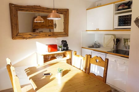 2 rooms, on slopes, charming apartement - Les Allues