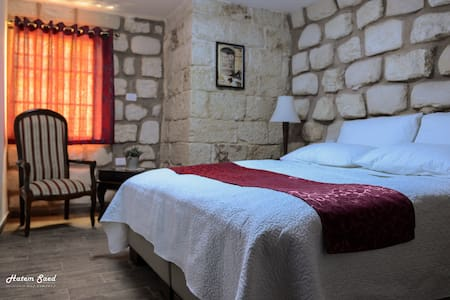 Elbabour Room - Guesthouse