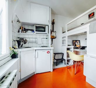 A nice little space and cute - Apartemen