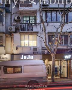 MY+ BnB in French Concession - shanghai - Lägenhet