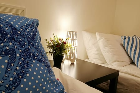 Bright and Homey Room(MRT Sanchong Station) - Appartamento