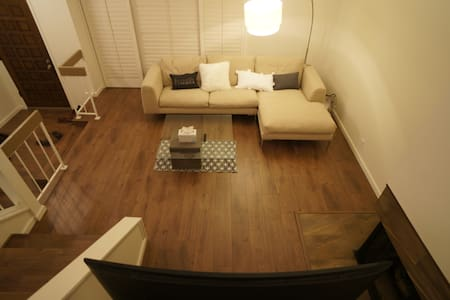 Cozy Place in La Jolla, Close to UCSD/SIO/Salk... - San Diego - Townhouse