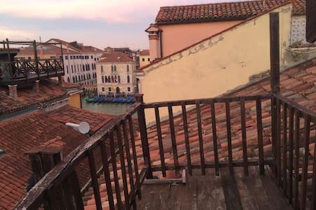 APARTMENT GRAND CANAL - Venezia - Apartment