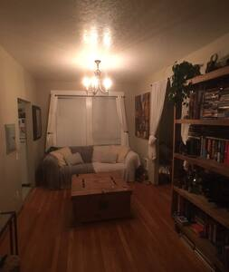 Cozy Private Room on Vista near 23rd & Downtown - Portland - Apartment