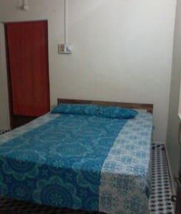 Darren room - Ház