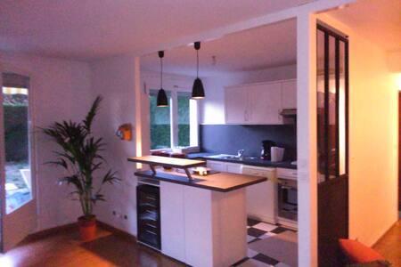 Appartement au calme à qq min du centre ville - Caluire-et-Cuire