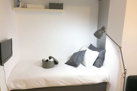 ★★★New Business Studio Near MTR★★★ - Tsim Sha Tsui - Apartment