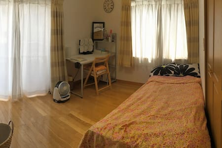 In the heart of Tokyo, Private room with free WIFI - Shinagawa-ku - Huis
