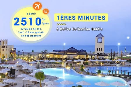 Be Live Collection Saidia 5* - Casablanca - Other