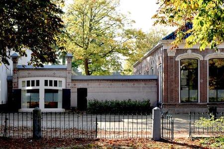 Schitterend Koetshuis in Friesland! - Kisház