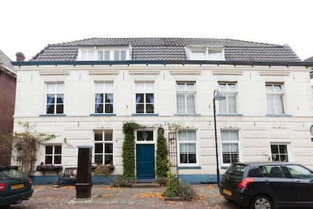 's-Heerenberg B&B De Oudste Poort. - Szoba reggelivel