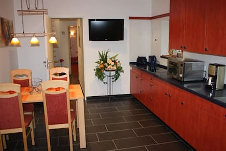 Wohnen wie Zuhause auf Zeit - Apartamento