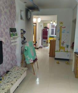 家庭房,与房东同住。 - 保定市, 河北省, CN - Huoneisto