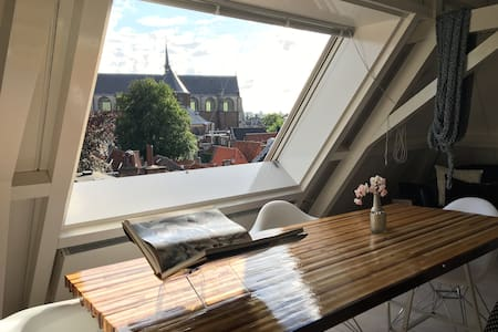Beautiful historical loft in the center of Leiden - Leiden - Loft
