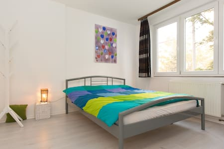 New Modern Place for You to Rent - Sarajevo - Apartment