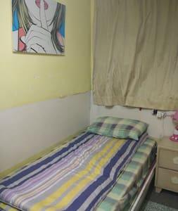 乾淨簡潔的臥室。❤ - Hong Kong - Bed & Breakfast
