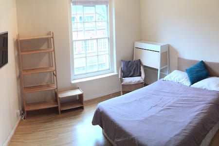 Clean Double Room Shoreditch Zone 1 Liverpool St - London - Apartment