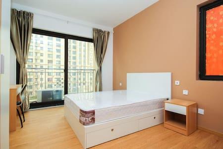 温馨舒适阳光三房等你来 - Zhuzhou - Appartement