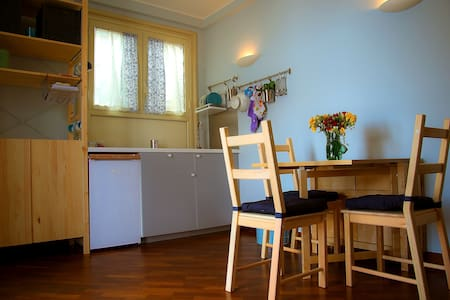 Centralissimo mini appartamento - Appartamento