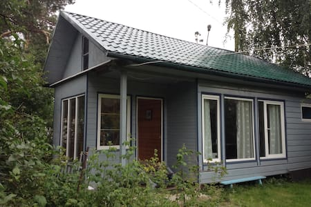 Separate cosy house 35min to Moscow - Khimki - House