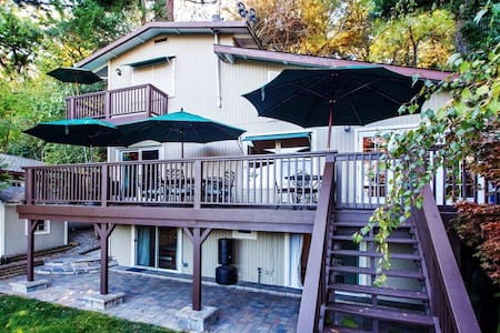 Lovely room in Mountain house with 2 fuzzy cats - Los Gatos - Haus