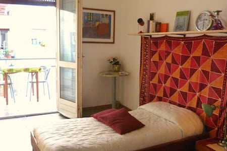 single room, 10 min from station - Apartment