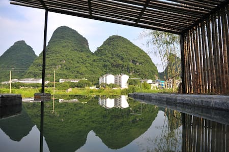 Yangshuo Sudder Street Guesthouse - Appartement