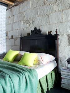 Les Volets Verts - Chambre côté jardin - Inap sarapan