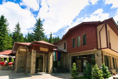 Romantica Forest Holiday Village - Pazardzhik - Chambres d'hôtes