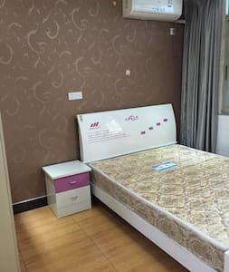 义乌美好公寓 美好您的生活 - Jinhua - Wohnung