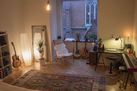 Quite room in central CPH - Appartement