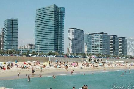 Habitación cerca de CC Diagonal Mar - Barcelona - Apartment