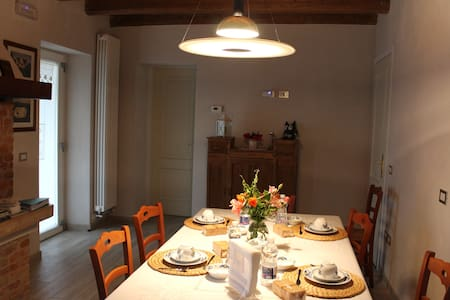close to the exhibition center and - Bed & Breakfast