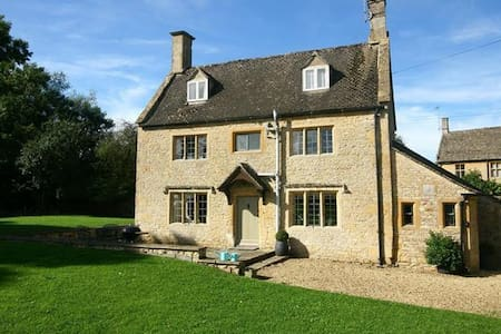 The Smithy, Near Stow - NEW COTTAGE!!! - Gloucestershire - Casa