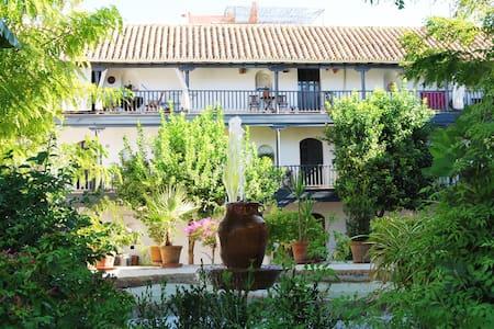 Apartamento acogedor en centro histórico - Siviglia - Appartamento