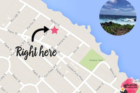 5★ Clifftop Hidden Gem Awaits You - Pāhoa - Apartment