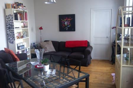 Appartement chaleureux Boulogne chic - Apartment