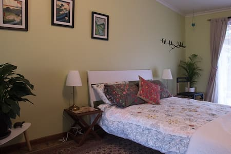 Private Room (with own bathroom) - Bridgewater - Talo