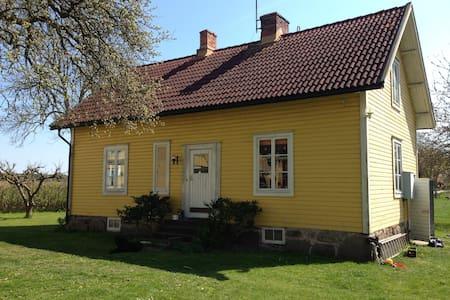Gräsgärde Farmstay (Bo på lantgård) - Gräsgärde - House