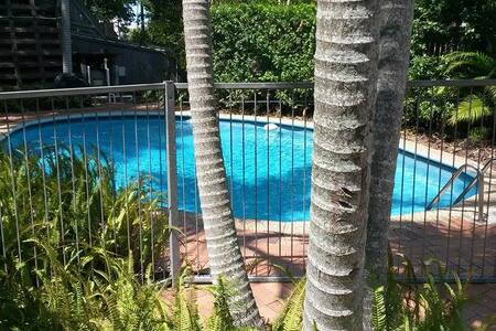 City Poolside Delight - Appartamento