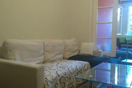 Δάφνη, δωμάτιο σε μονοκατοικία για ένα άτομο. - Flat