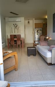 Rosh Ha Ayin forest apartment - Apartment