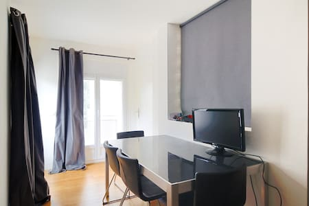 Studio 33m², Modern, 10 min walk to downtown - Aix-en-Provence - Condominium