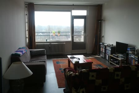 Room in Ideal Location - Voorschoten - Flat