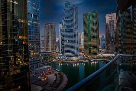 Super Deluxe Apartment, iconic View - Dubai - Appartamento