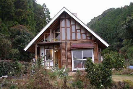 Log house B&B with beautiful English garden - Shimanto-shi