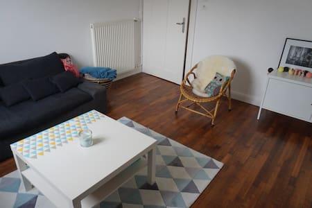 Appartement calme 10min gare Metz - Metz - Lägenhet